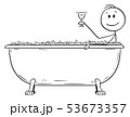 Vector Cartoon of Man Relaxing in Batch Tub with Glass of Wine 53673357