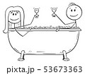 Vector Cartoon of Man and Woman Relaxing Together in Batch Tub with Glass of Wine 53673363