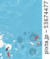 金魚 水玉 夏のイラスト 53674477