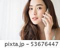 女性 アジア人 キャリアウーマンの写真 53676447