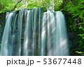 唐沢の滝(菅平高原) 53677448