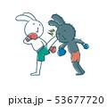 ゆるいうさぎたちのキックボクシング 53677720