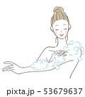 女性 体を洗う 53679637