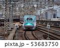 新幹線 列車 高速列車の写真 53683750