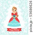お姫さま プリンセス 姫のイラスト 53686626