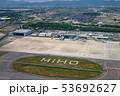 上空から見た米子空港 53692627