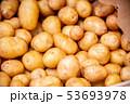 Potatoes at the market display 53693978