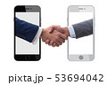 Concept of communication with businessmen handshaking 53694042