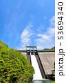 藤原ダム コンクリートダム ダムの写真 53694340