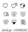 歯 53698282