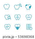 歯 53698368