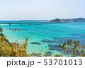 角島大橋 橋 海の写真 53701013
