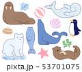 海の動物イラストセット 53701075
