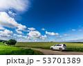 《世界一周ドライブ》ドイツのロマンチック街道 53701389