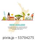 ニュージーランド ニュージーランド ニュージランドのイラスト 53704275