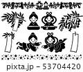 七夕 七夕まつり 織姫のイラスト 53704420