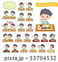 子供 男の子 食事のイラスト 53704532