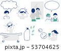 男性 シャンプー 髪洗う  53704625
