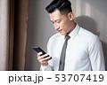 アジア人 アジアン アジア風の写真 53707419