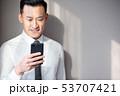 アジア人 アジアン アジア風の写真 53707421