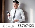 アジア人 アジアン アジア風の写真 53707423