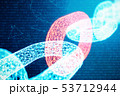 Block chain concept, digital block chain technology. Cryptocurrency, concept of digital code. Red 53712944