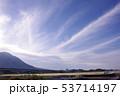 四方に伸びる雲2 53714197