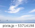 有明海と空と雲5 53714198