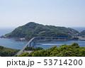 伊王島 53714200