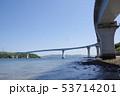 伊王島大橋 53714201