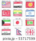 クレヨンで描いた国旗 アジア3 53717599