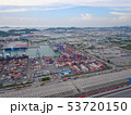 Aerial top view of container cargo ship in the 53720150