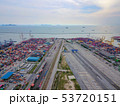 Aerial top view of container cargo ship in the 53720151