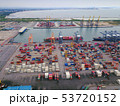 Aerial top view of container cargo ship in the 53720152