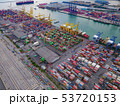 Aerial top view of container cargo ship in the 53720153