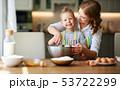 子供 家族 キッチンの写真 53722299