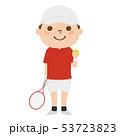 テニス ラケット ボールのイラスト 53723823