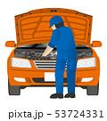 自動車修理 53724331