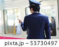 駅員 撮影協力「京王電鉄株式会社」  53730497