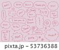 カジュアルな手描きのフキダシセット 53736388