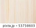 木目 53738603