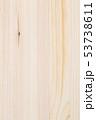 木目 53738611