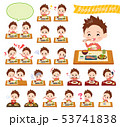 子供 男の子 食事のイラスト 53741838