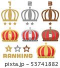 ランキング 王冠 ベクターのイラスト 53741882