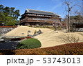群馬県前橋市 重要文化財 臨江閣 53743013