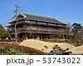 群馬県前橋市 重要文化財 臨江閣 53743022