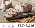 Wholegrain bread 53743846