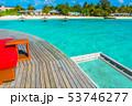 Vacation net seat in Maldives island 53746277