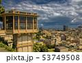 Elevator for lifting on Belvedere Montaldo, 53749508
