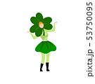 Girl in Green Irish Costume and Clover Shaped Headdress Celebrating Saint Patrick Day Vector 53750095